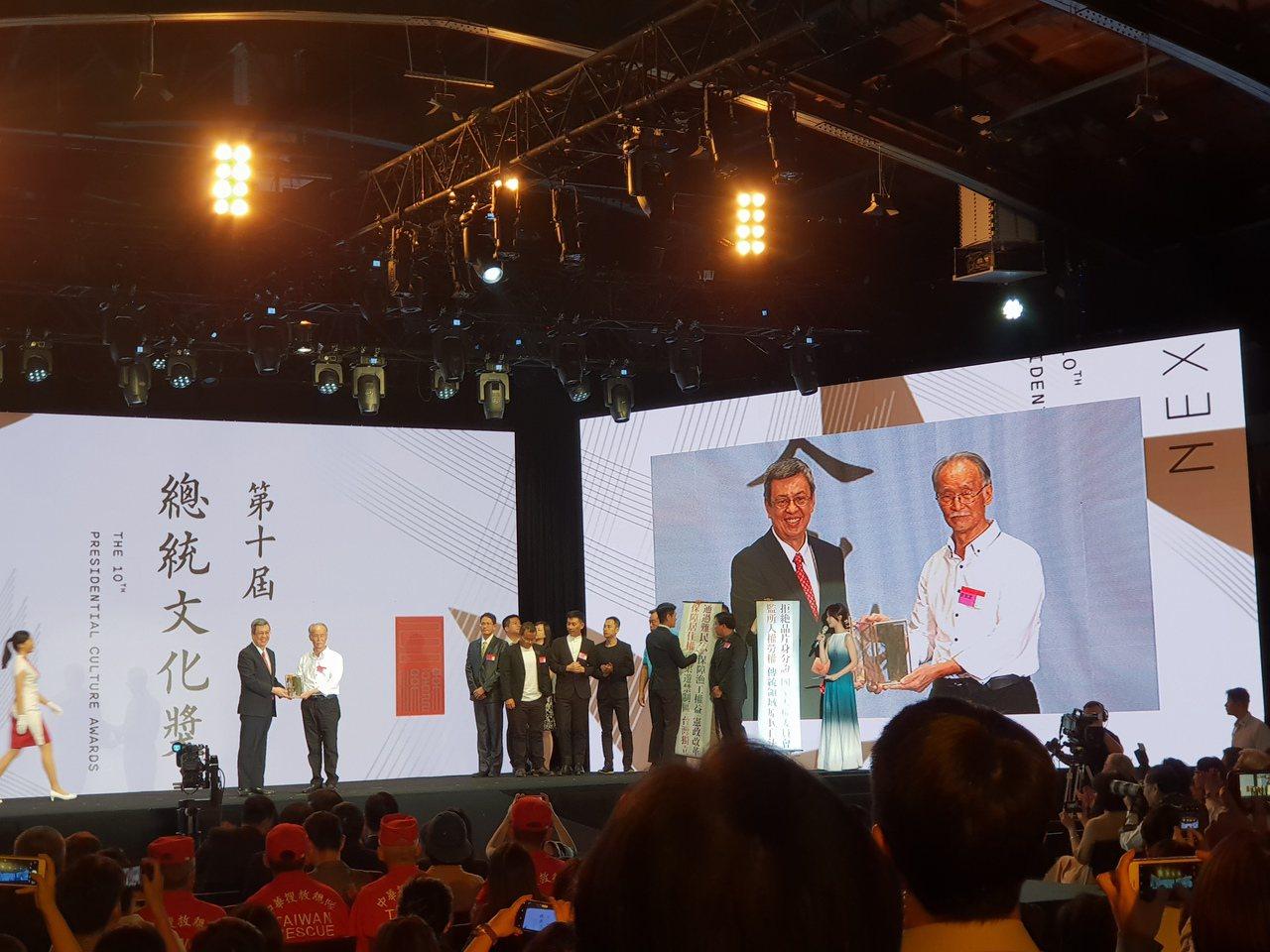 第十屆總統文化獎舉行頒獎典禮。記者陳宛茜/攝影
