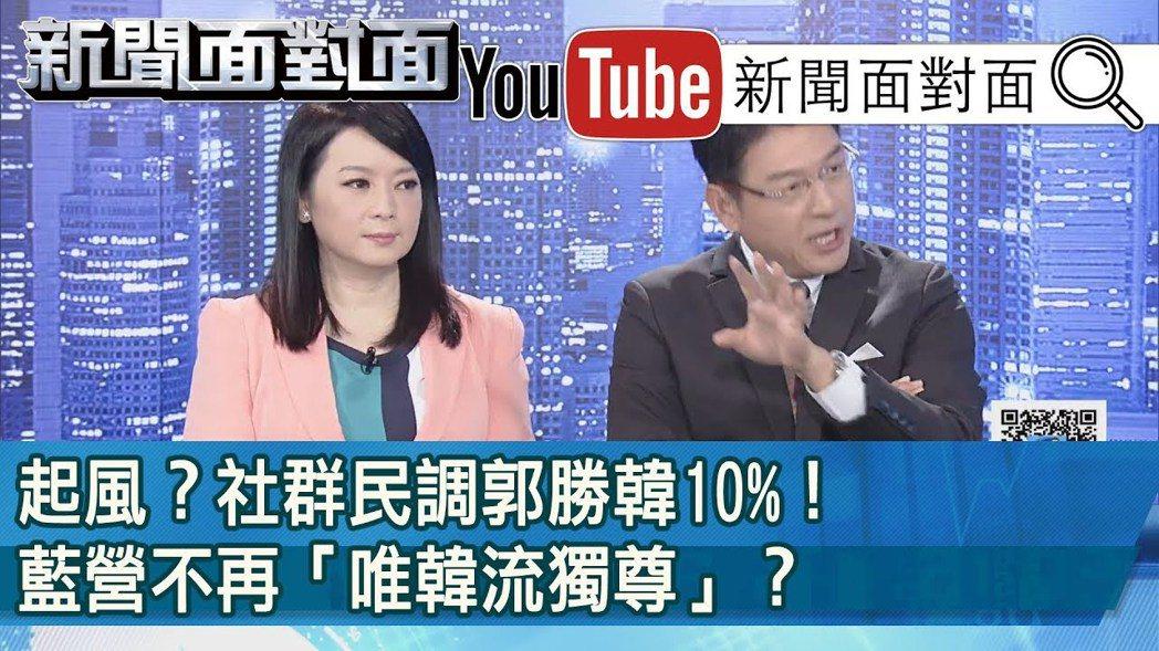 谷懷萱和謝震武搭檔多年。圖/摘自YouTube