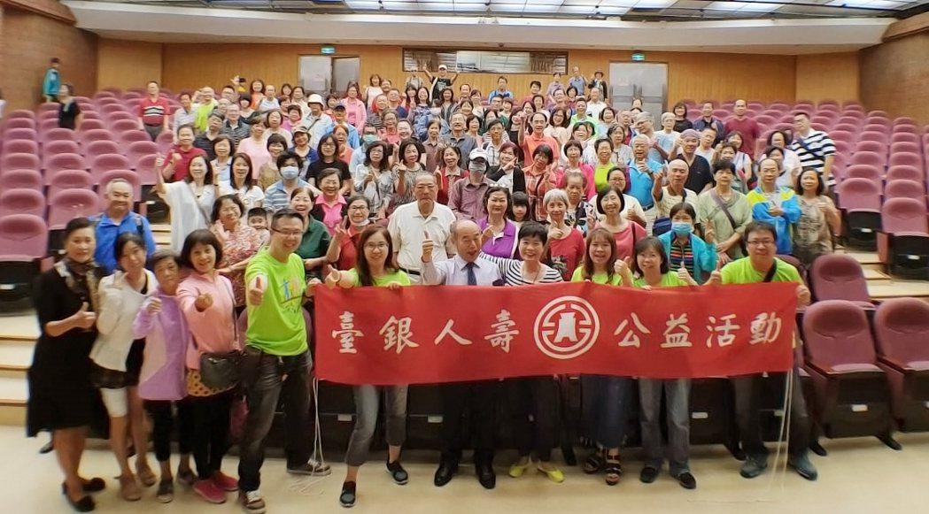 臺銀人壽高雄分公司於舉辦「健康吃、開心過、簡單活」公益講座活動。臺銀人壽/提供