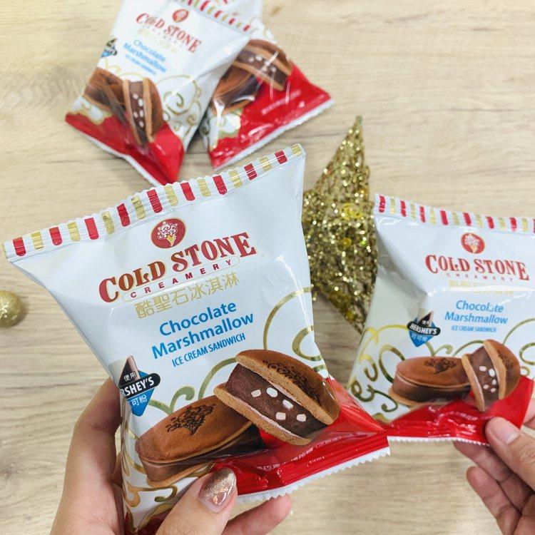COLD STONE「濃!巧克力棉花糖冰銅燒」,10/23開賣。圖/COLD S...