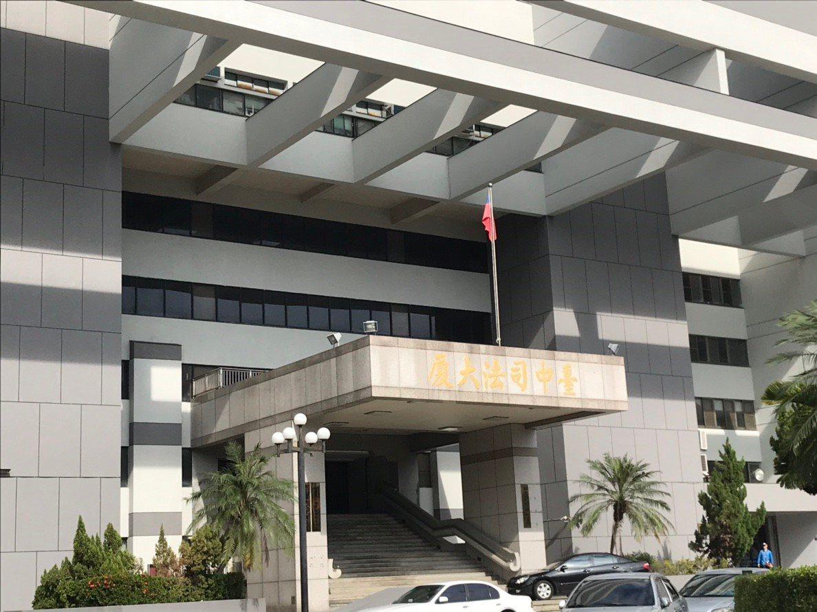 外籍移工在台灣販毒,服刑期滿將驅逐出境(圖為台中司法大廈)。 記者林佩均/攝影