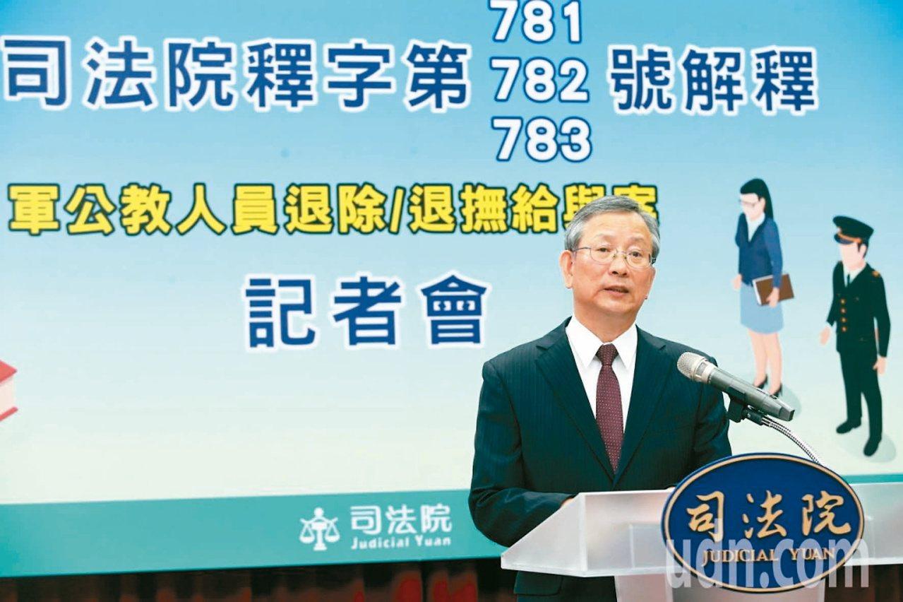 八月底司法院秘書長呂太郎就大法官對年改釋憲聲請案作出的三號解釋舉行記者會,對外說...