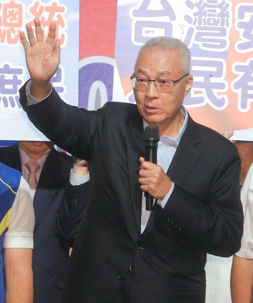 國民黨主席吳敦義確定進入不分區安全名單。 圖/聯合報系資料照片