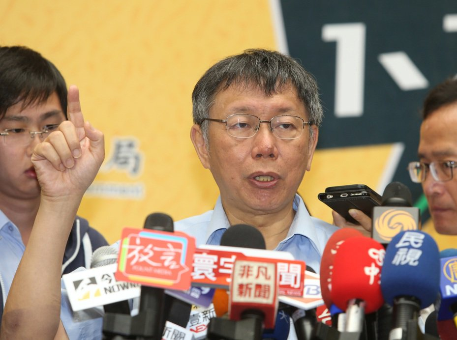 台北市長柯文哲(中)。記者曾吉松/攝影