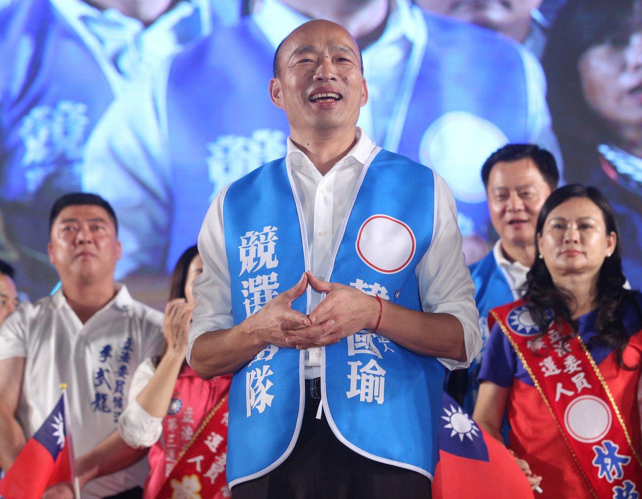 國民黨總統參選人韓國瑜在台南首場總統與立委聯合造勢晚會中對台南人吶喊:「你們挺民...