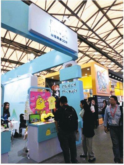 「Fresh Taiwan台灣原創館」是由文策院主辦、聯合數位文創承辦,強調台灣...