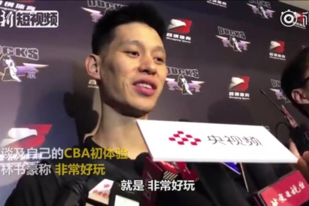 林書豪轉戰CBA讚「非常好玩」 更愛上北京烤鴨