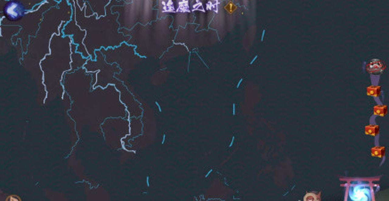 《陰陽師Onmyoji》上的地圖採用中國主張的南海「九段線」畫法。圖翻攝自網路