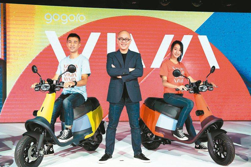 電動車龍頭Gogoro推出VIVA,以親民價搶攻小資族,上市三周賣出3,000台。 圖/Gogoro提供
