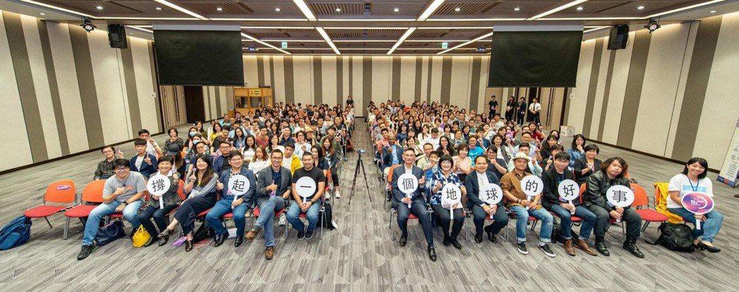 有近三百多位、來自非營利組織等背景聽眾到場聆聽年會。 圖/Npost提供