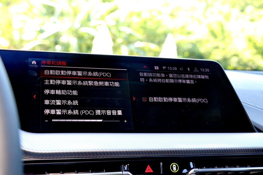 BMW 1系列標配領先業界的BMW Personal CoPilot智慧駕駛輔助...