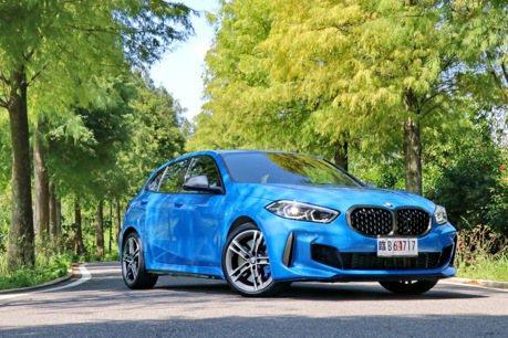 向大眾靠攏 樂趣熱血依舊 BMW M135i xDrive試駕