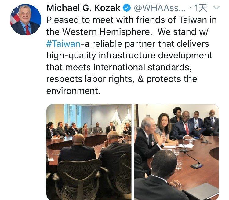 美國國務院西半球事務局代理助卿柯札克推文指出,台灣是可靠的合作夥伴。圖/取自柯札...