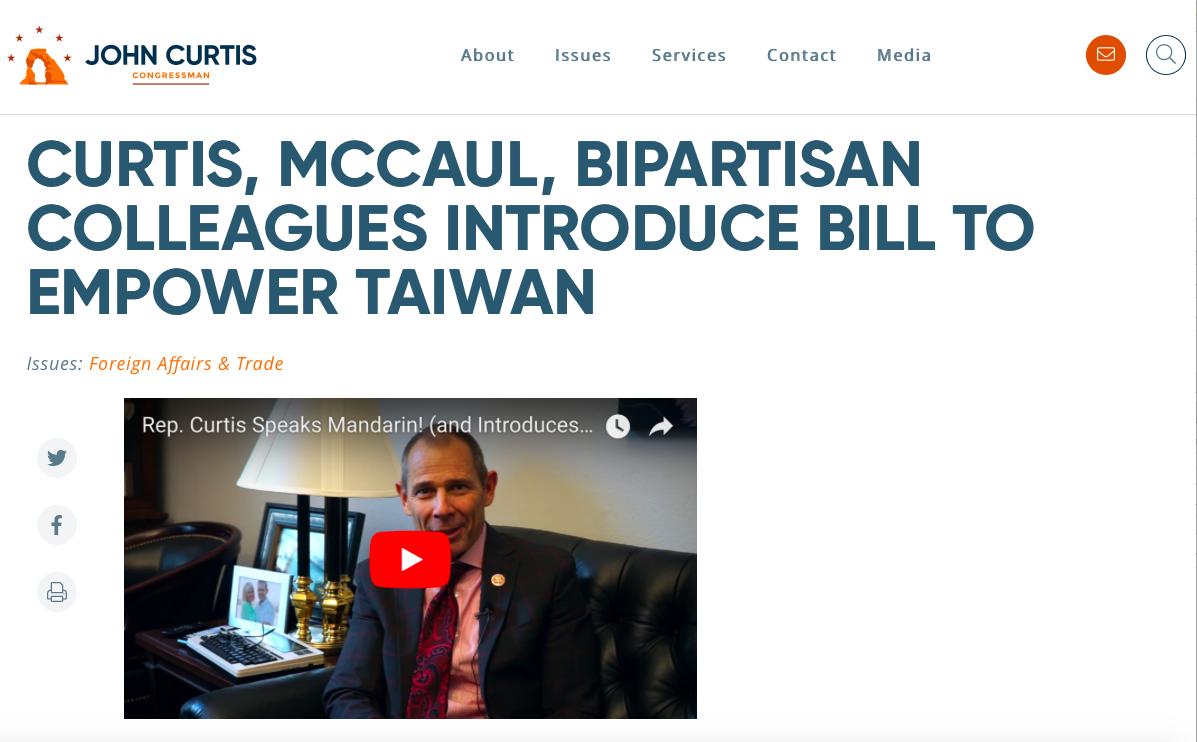 美國聯邦眾議院外委會亞太小組成員匡希恒等議員18日提出眾院版「台北法案」。圖/取...