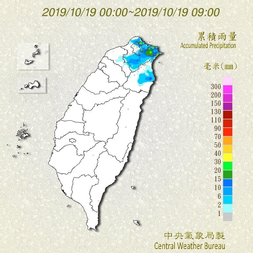 北台灣水氣較多。圖/氣象局提供
