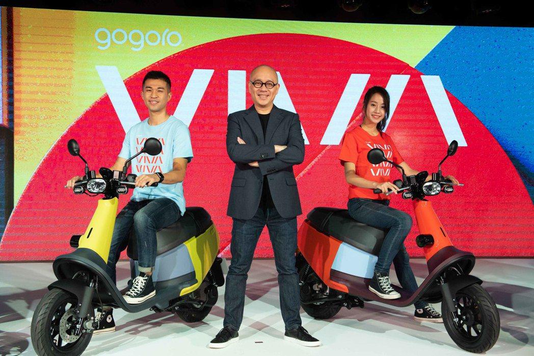 Gogoro VIVA造型可愛、顏色活潑。公司提供