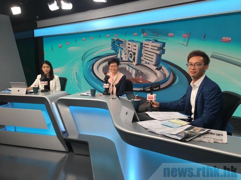 林鄭月娥(中)19日參加香港電台節目《星期六問責》,坦承政府在掌握民情民意方面,有很大的改善空間。圖/取自香港電台網站