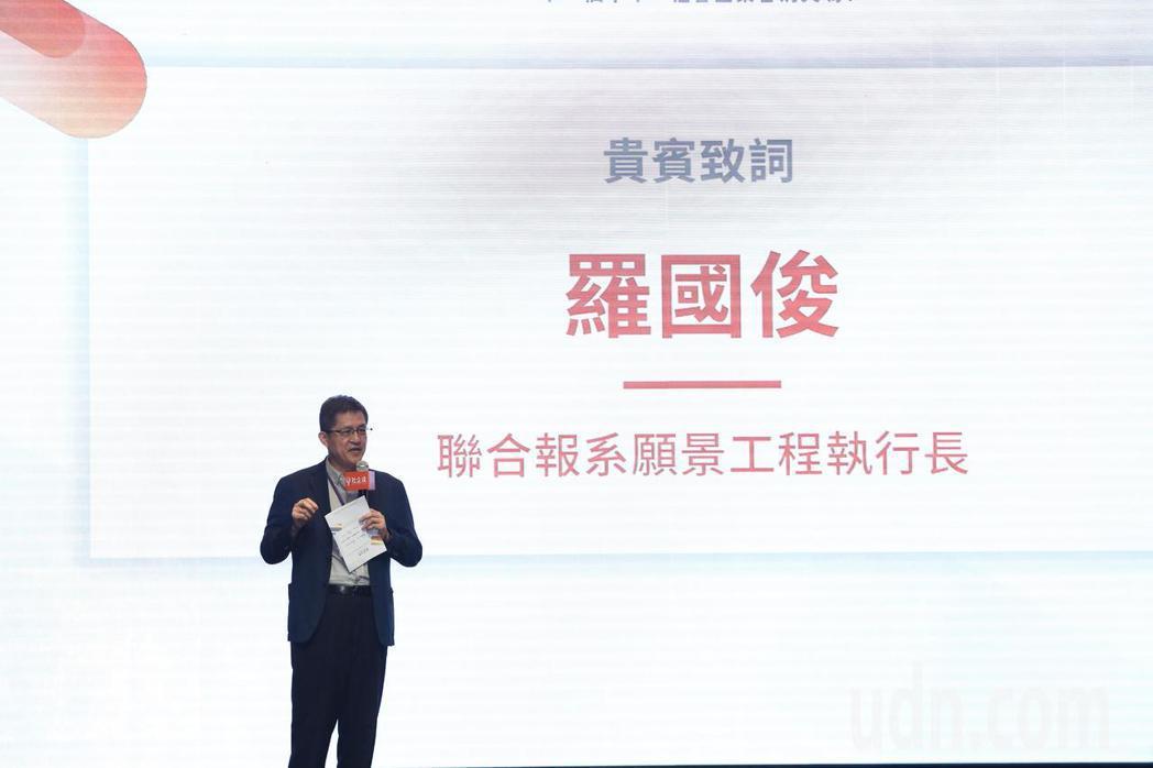 聯合報系願景工程執行長羅國俊。記者曾原信/攝影