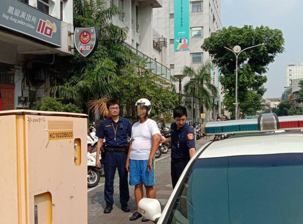 警方今天將黃姓男子移送法辦。記者林保光/翻攝