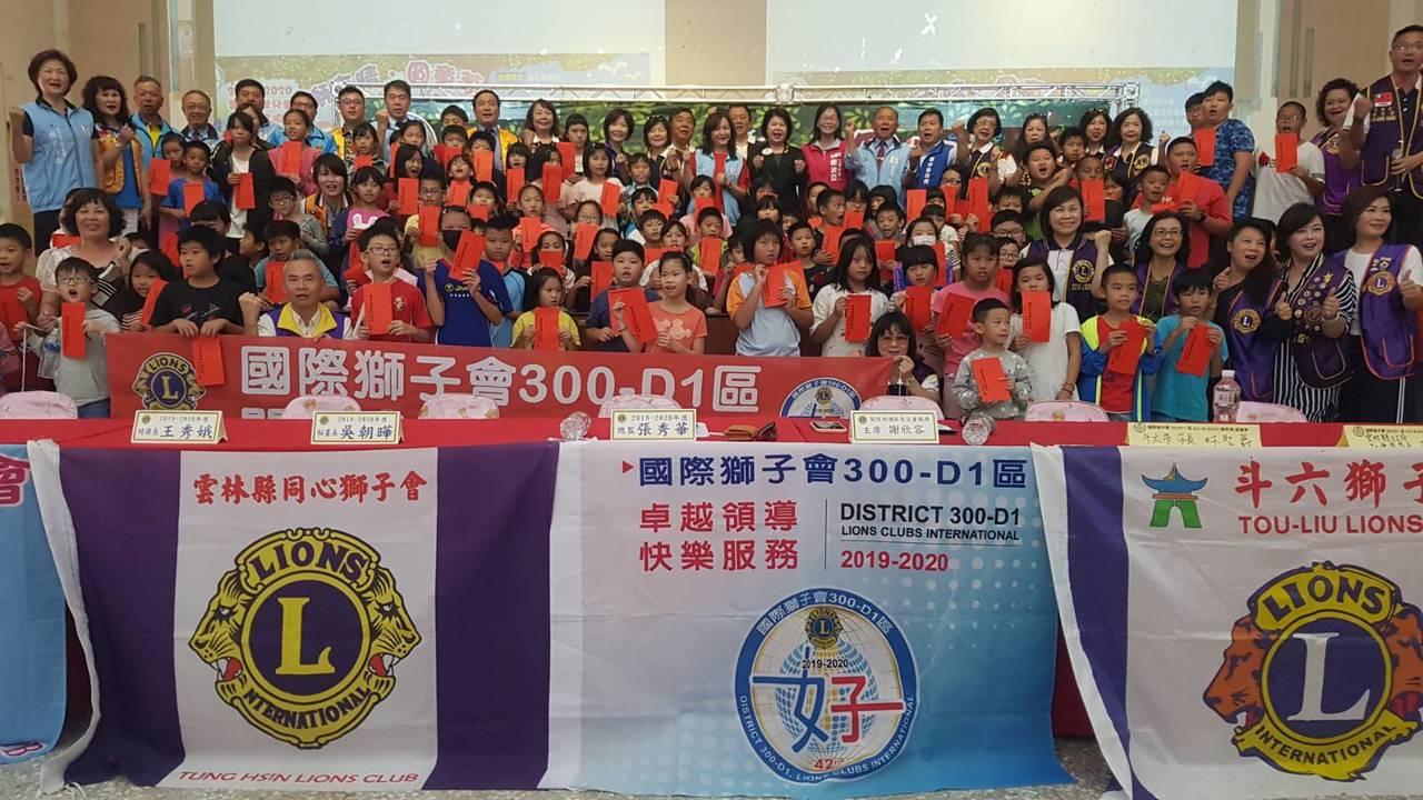 國際獅子會300D1區發起圓夢計畫,為100位家扶的孩子圓夢。記者陳雅玲/攝影