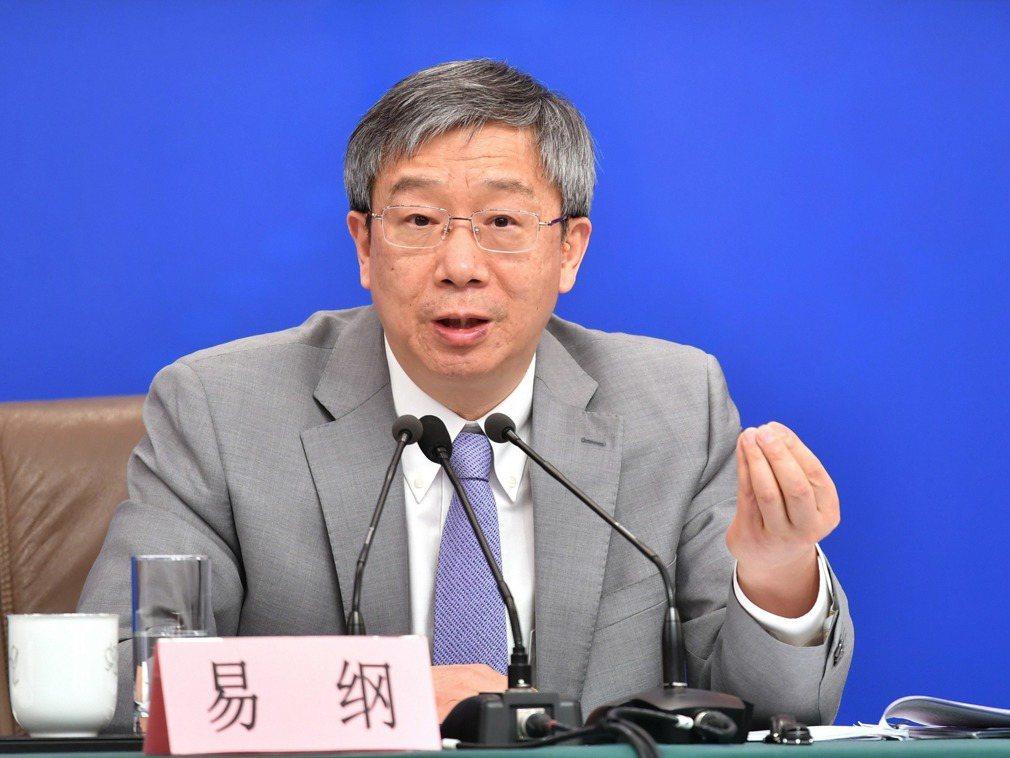 中國人民銀行行長易綱。新華社資料照片