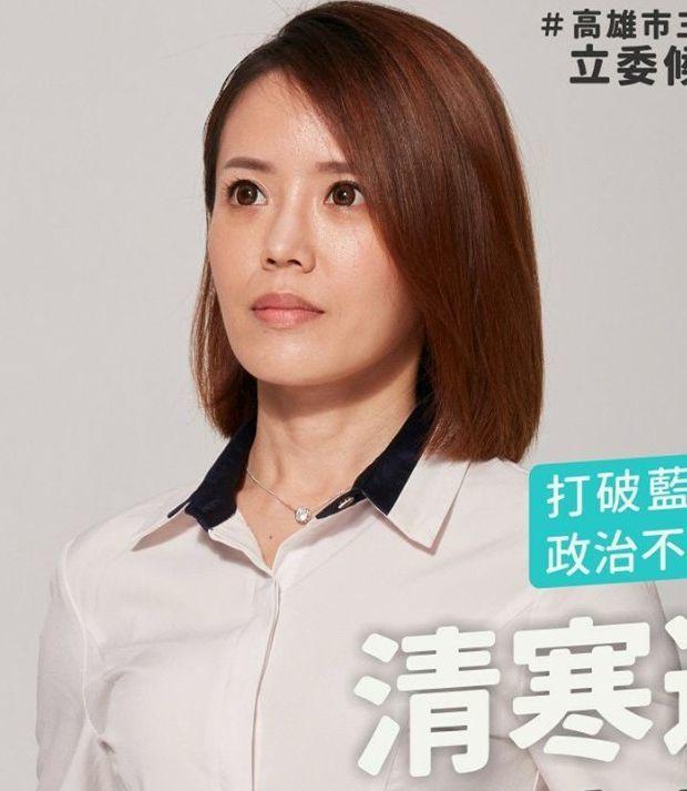 高雄市立委第五選區台灣民眾黨參選人李佳玲。圖/翻攝李佳玲臉書