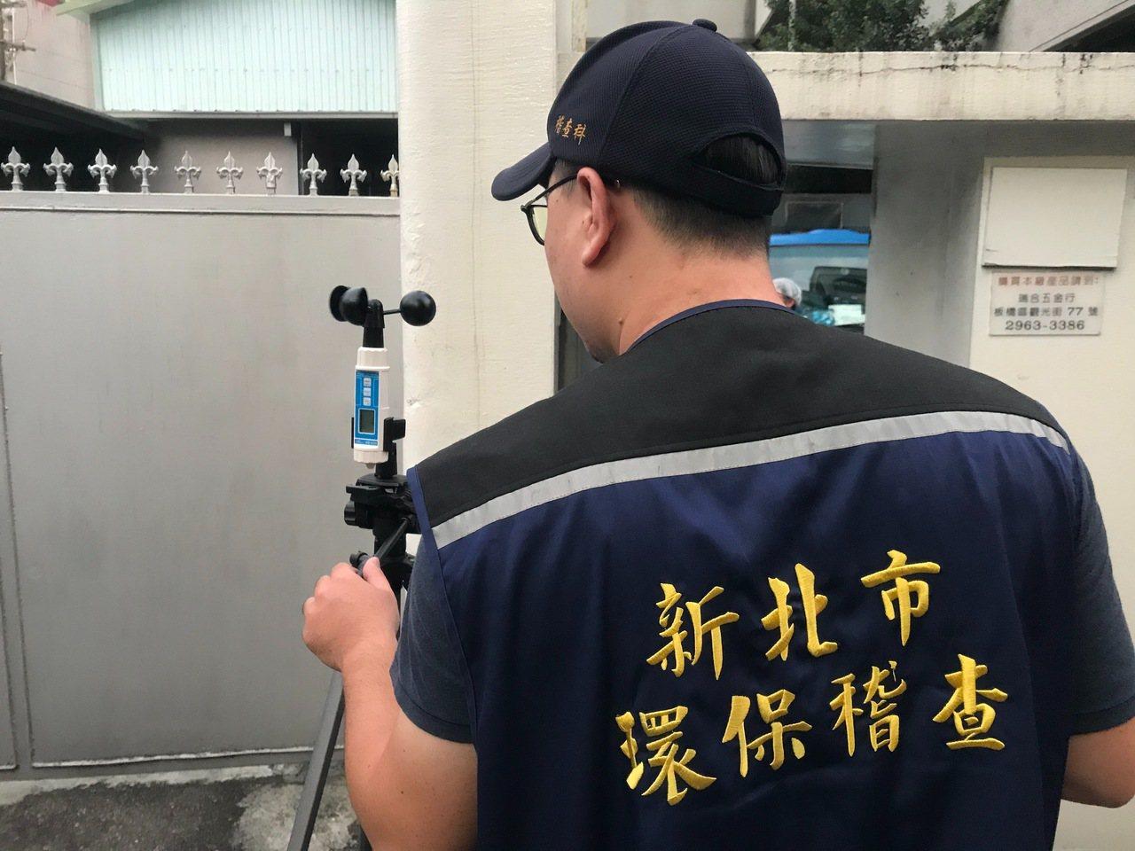 稽查人員正以科學儀器檢測各地異味數值。圖/環保局提供