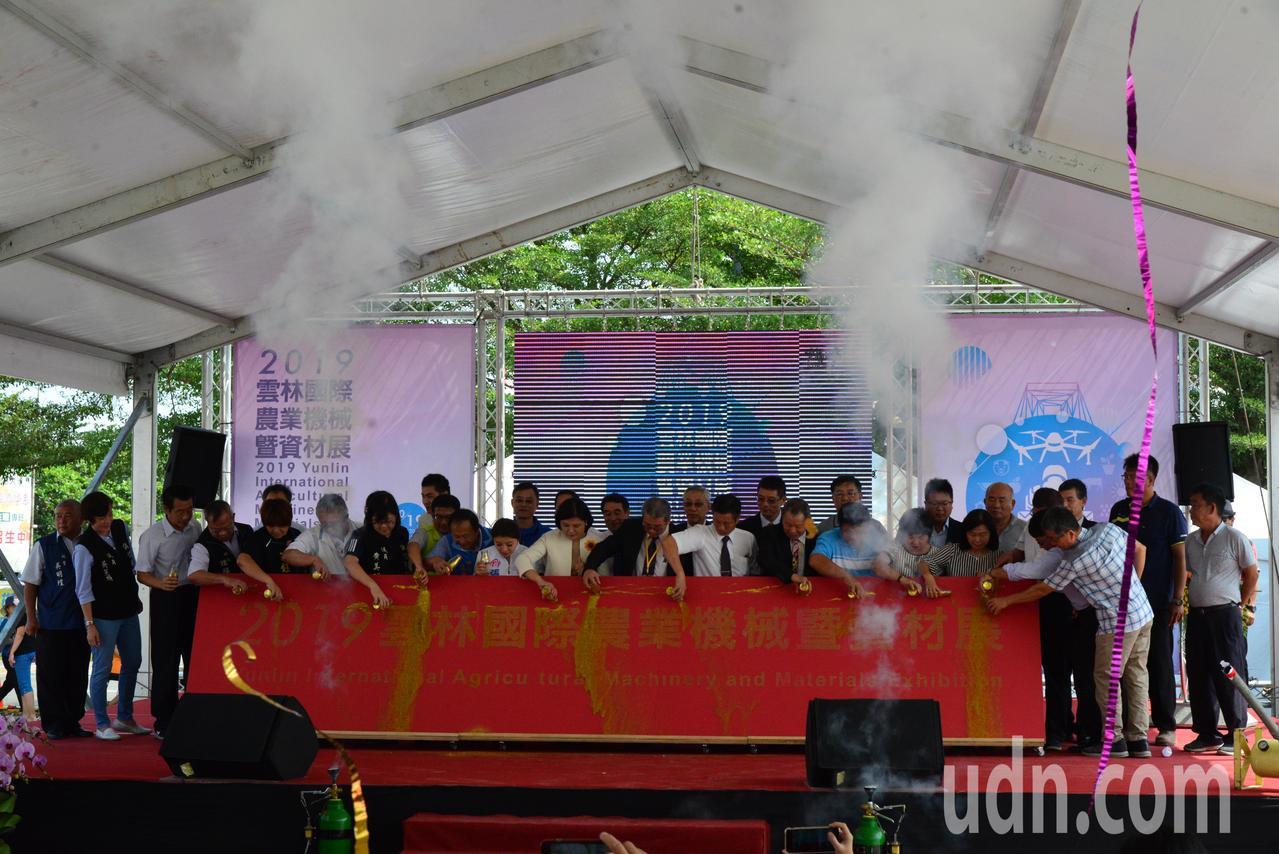 雲林國際農機展今天開幕。記者蔡維斌/攝影
