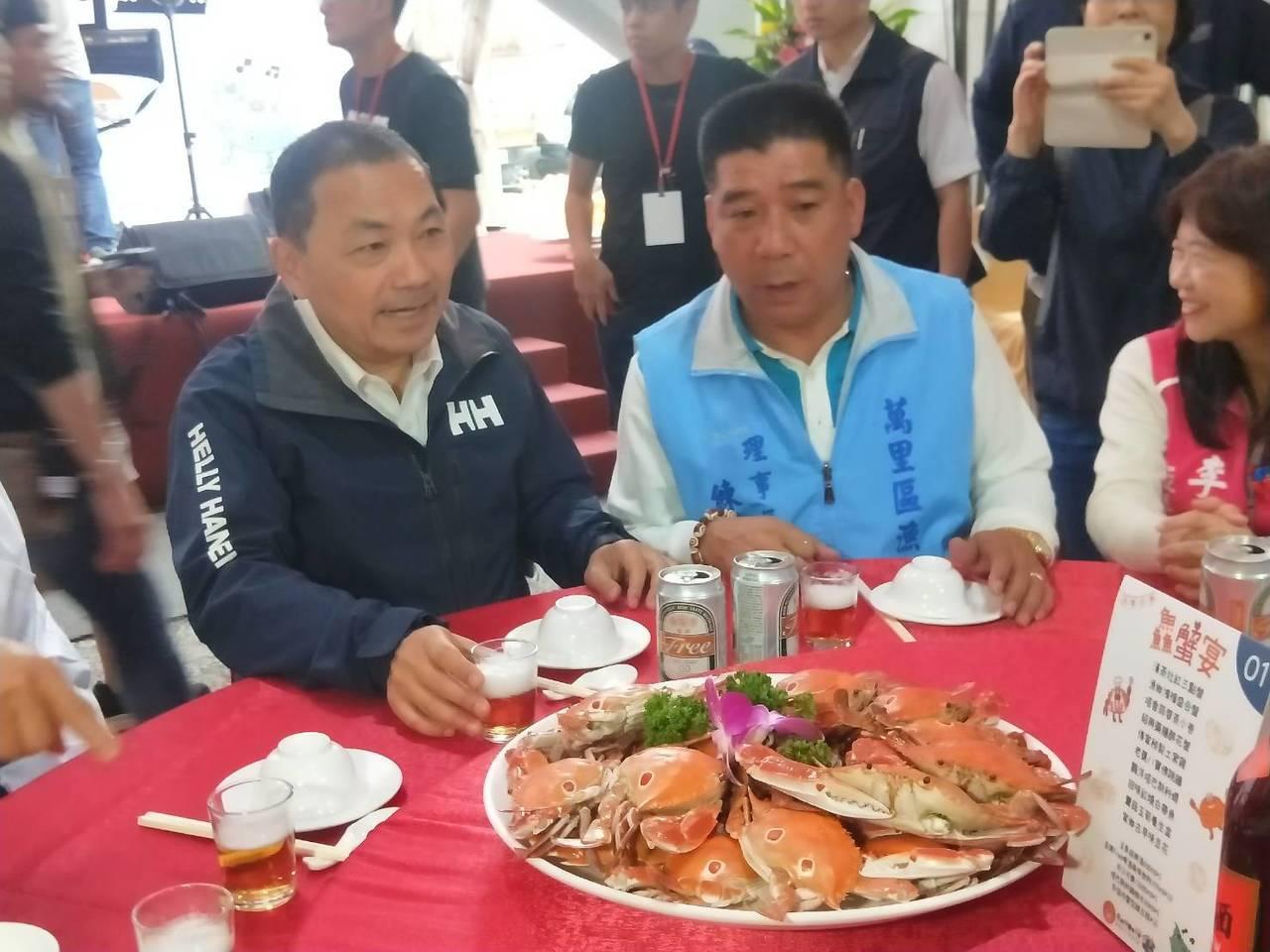 新北市政府今天在野柳漁港舉行「鱻蟹宴」,市長侯友宜到場,席開80桌。記者游明煌/...