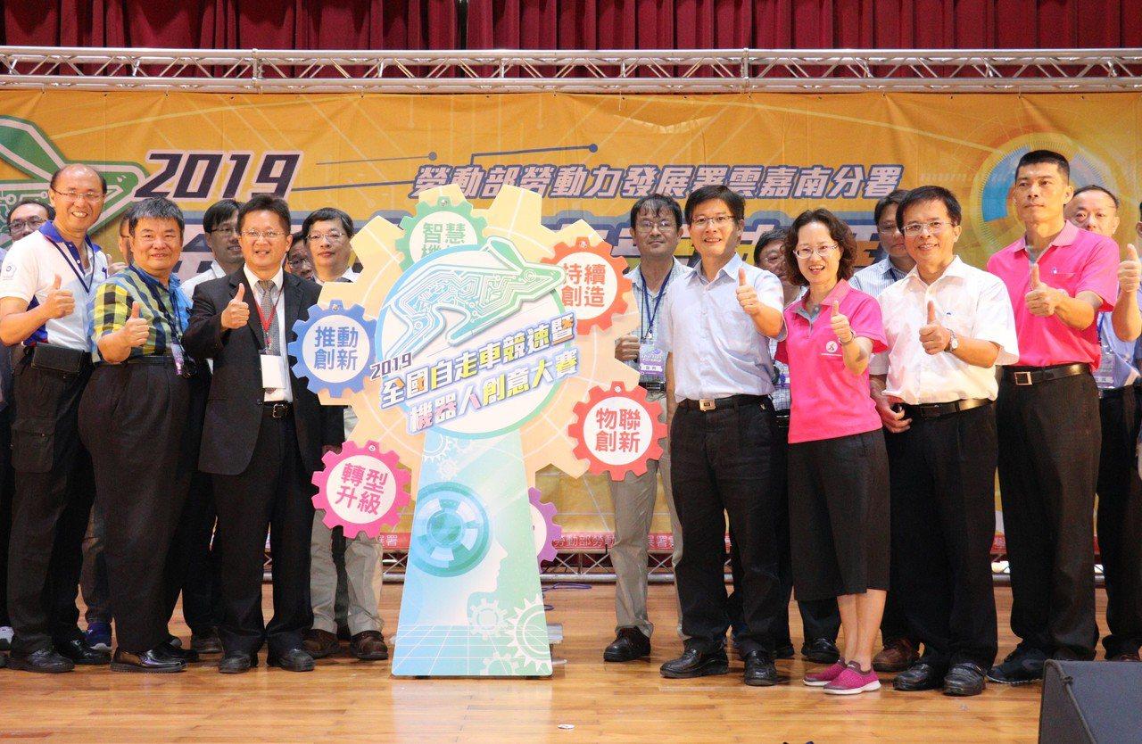 勞動部雲嘉南分署今天在台灣首府大學舉行全國自行車競走及機器人創意大賽。圖/雲嘉南...
