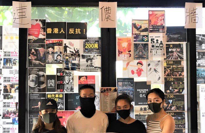 受邀到屏東恆春演出的香港劇團「記憶方糖」,將香港街頭的「連儂牆」佈置在一間民宿,...