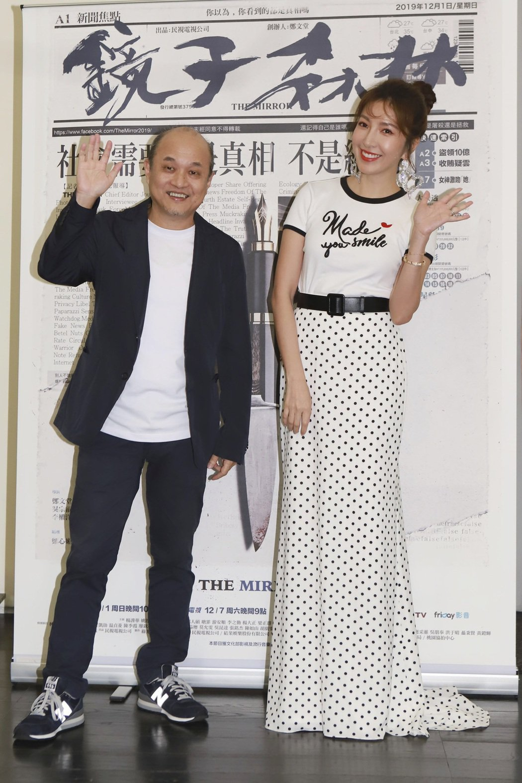 導演鄭文堂(左)、楊謹華出席「鏡子森林」特映會。圖/民視提供