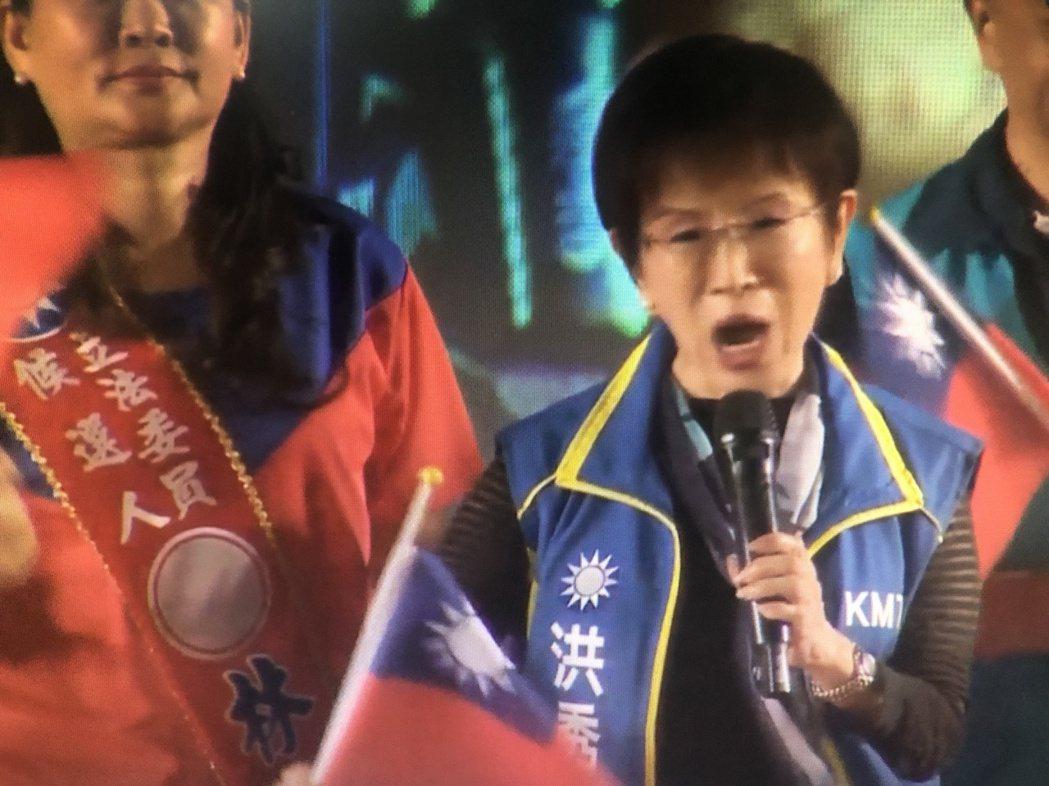 台南市國民黨提名立委參選人、前黨主席洪秀柱,晚間在韓國瑜台南市造勢場火力全開,痛...