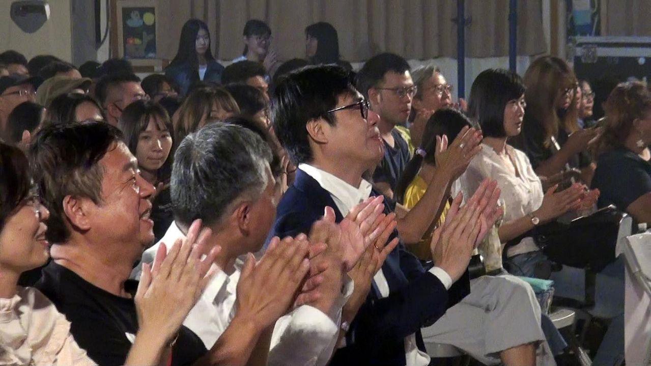 行政院副院長陳其邁到選手之夜為跑著加油。記者王昭月/攝影