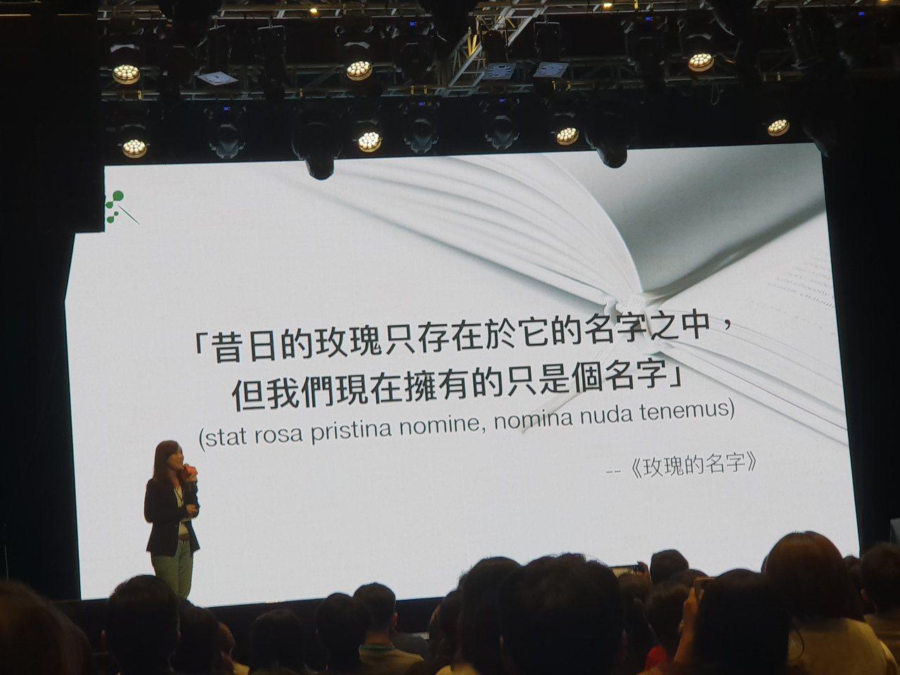 綠藤生機共同創辦人廖怡雯分享對社會企業的觀察和理念。記者陳宛茜/攝影