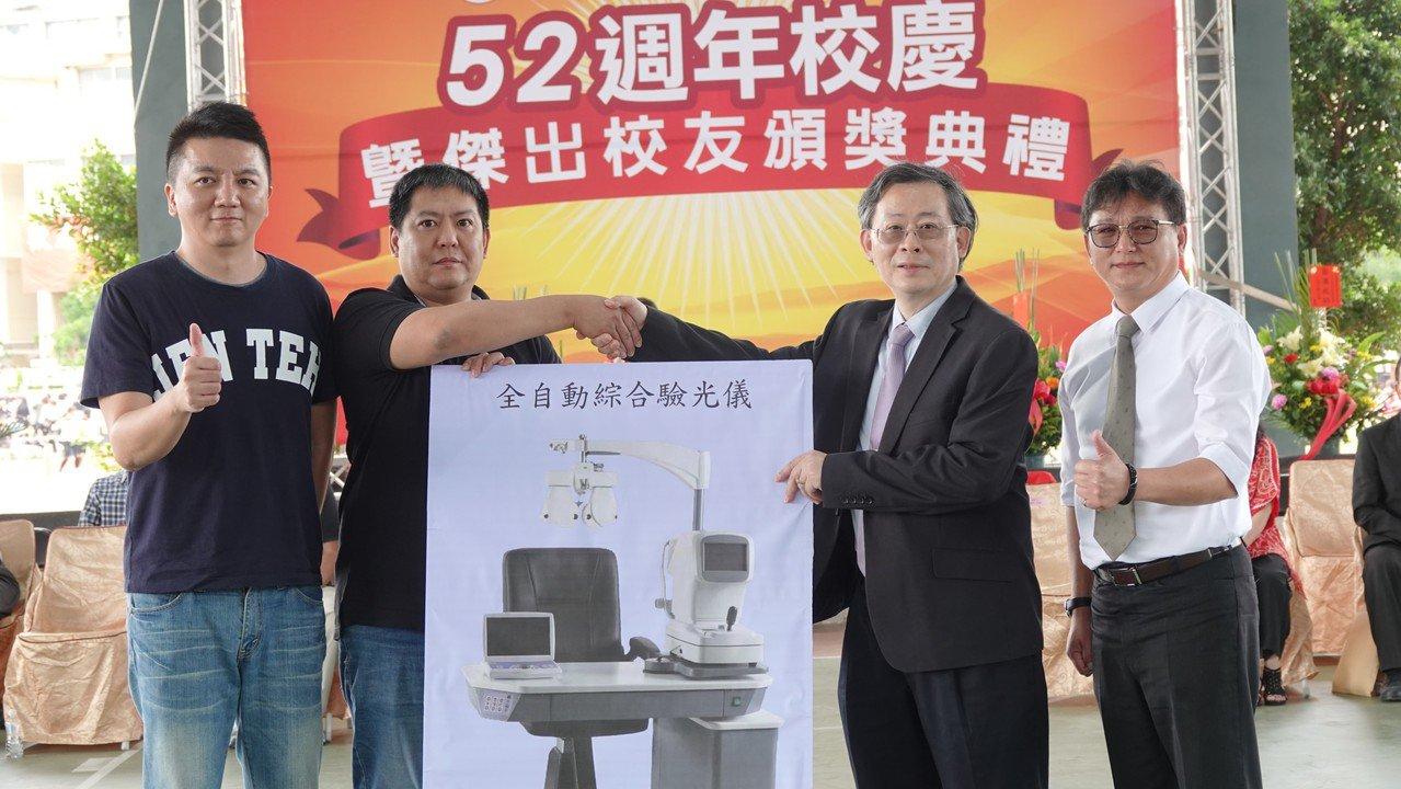 私立仁德醫護管理專科學校今天舉辦52周年校慶,企業捐贈「全自動電腦掃描驗光機」給...