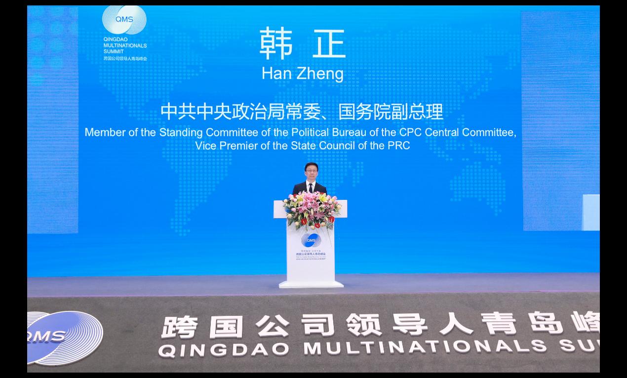 大陸國務院副總理韓正在跨國公司領導人青島峰會上表示,中國將進一步降低關稅,消除各...