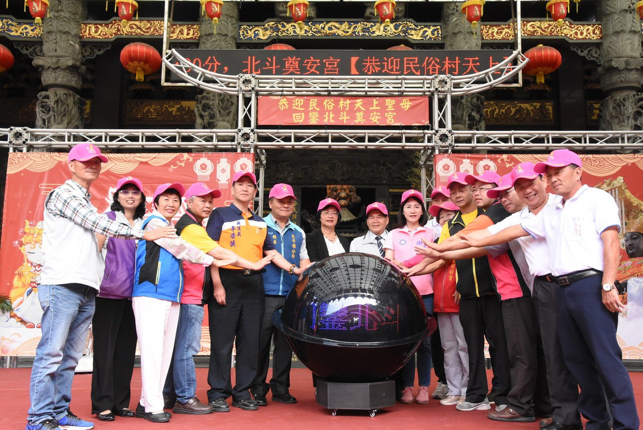 北斗奠安宮管理委員會今天宣布,啟動展開迎請30年前捐贈給台灣民俗村的舊廟建築和聖...