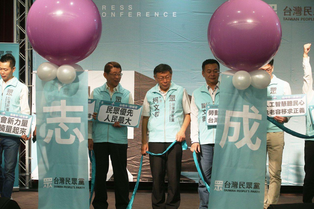 台灣民眾黨主席柯文哲(中)今天上午在高雄介紹台灣民眾黨立委提名人。記者劉學聖/攝...