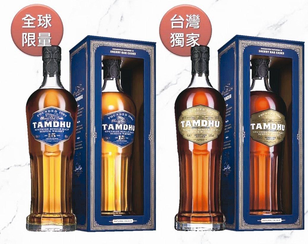 坦杜15年雪莉桶威士忌46%全球限量(左)及坦杜15年雪莉桶威士忌原酒56.9%...