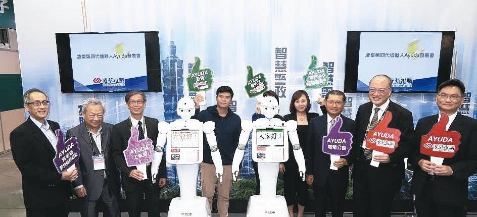 電電公會理事長李詩欽(右三)以跨界激盪的方式開拓全球市場,更積極與資策會合作數位...