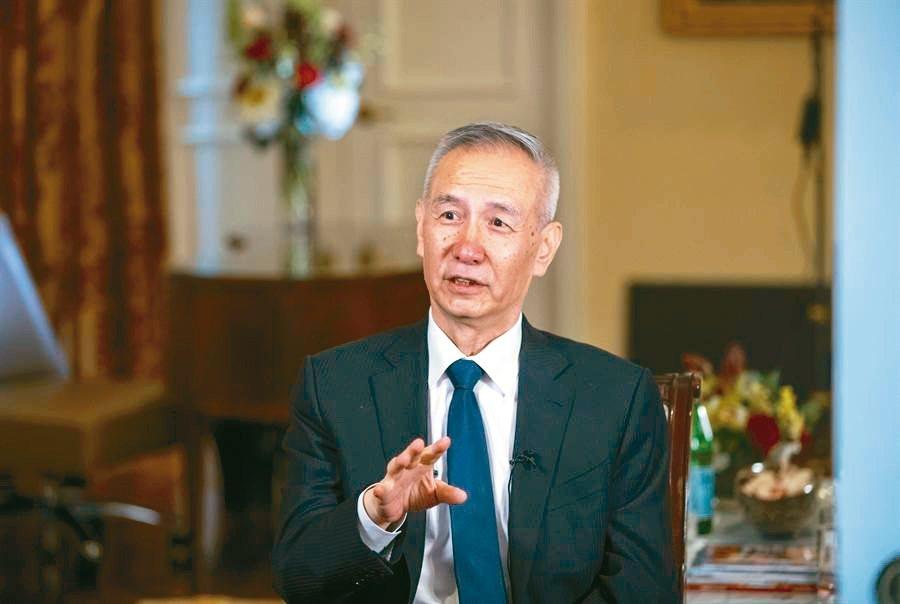 大陸國務院副總理劉鶴 (美聯社)
