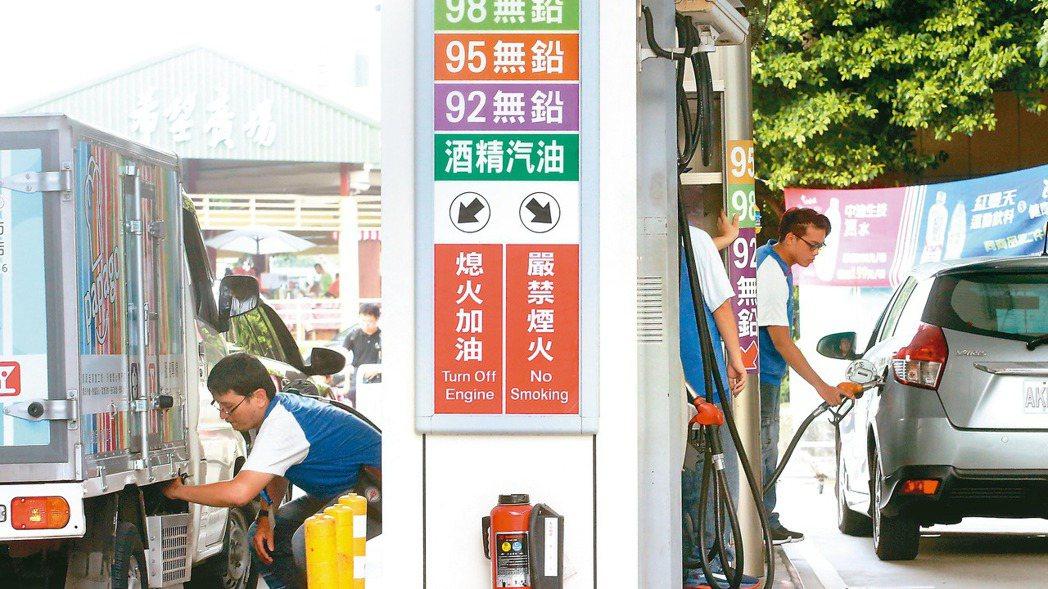 中油表示,汽、柴油明起各調漲0.1元。報系資料照