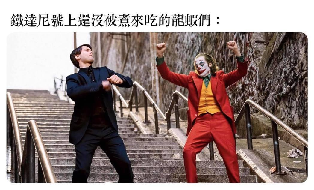 圖:FB@迷因刻本