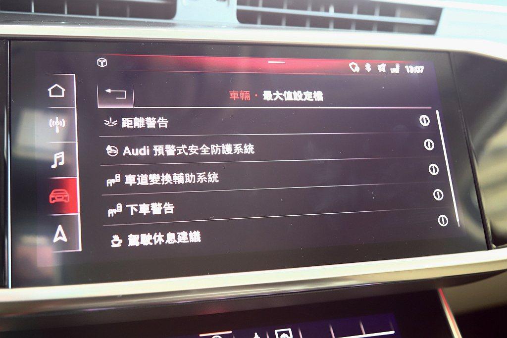 新世代Audi A6 40 TDI Premium全面標配公路行車與都會行車輔助...