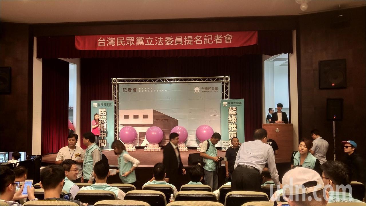 台灣民眾黨在高雄公布第二波立委參選名單。記者蔡孟妤/攝影