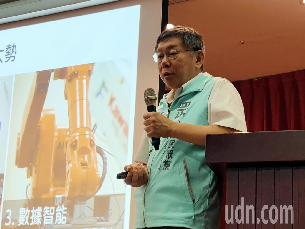 台北市長柯文哲上午在高雄與民眾黨立委參選人李佳玲舉辦「青年創業座談」,談到北市對...