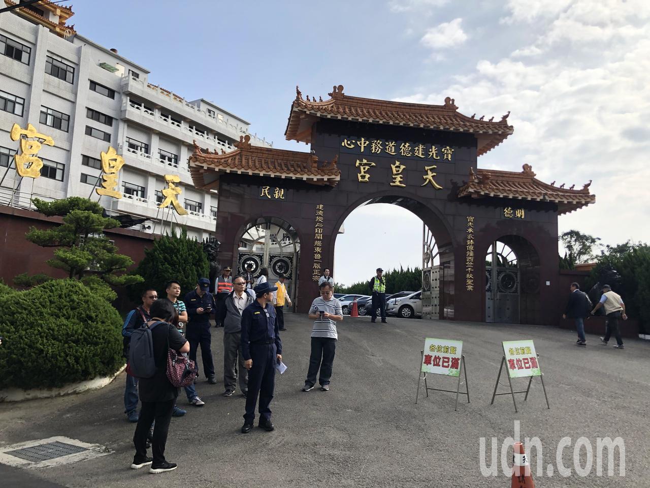 蔡英文總統今天上午出席位在石岡天皇宮的一貫道研習會,行程臨時改為不公開,媒體在大...