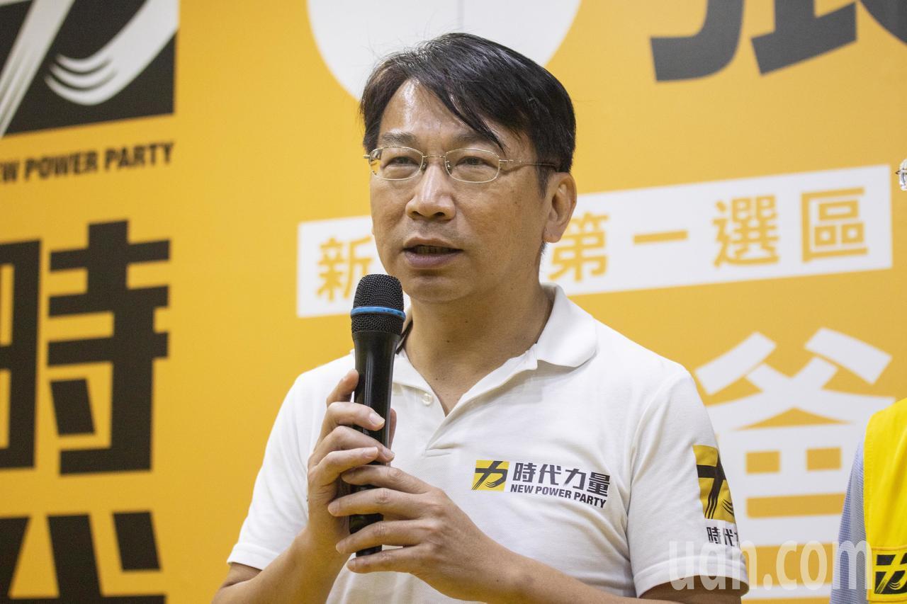 時代力量黨主席徐永明。記者王敏旭/攝影