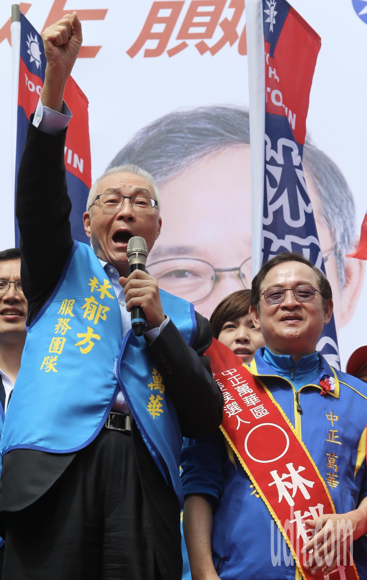 立委參選人林郁方(右)競總成立,黨主席吳敦義(左)站台,喊出國民黨要在2020拿...